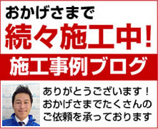 神戸 給湯器.com|神戸市 施工事例集