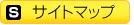 神戸 給湯器.com|神戸市‐サイトマップ