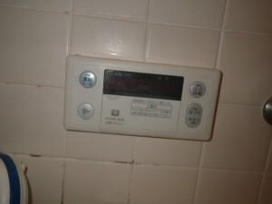 浴室リモコン取替前