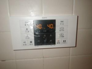 浴室リモコン(RC-B001)
