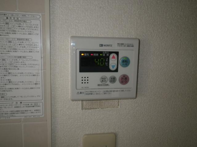 キッチンリモコンRC-7607M
