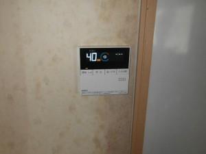 ノーリツ RC-D101Eマルチセット 台所リモコン