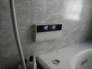 ノーリツ RC-D101Eマルチセット 浴室リモコン