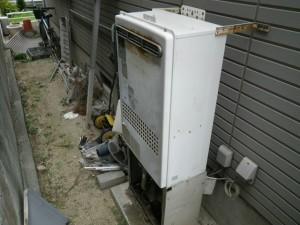 ガス給湯器エコジョーズ取替工事(神戸市長田区)取替施工前