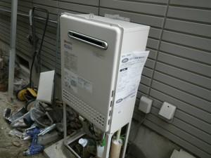 ガス給湯器エコジョーズ取替工事(神戸市長田区)給湯器本体固定完了後