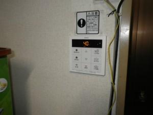 ガス給湯器取替工事(神戸市北区)リモコン取替完了後