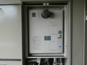 ガス給湯器高温差し湯取替工事(神戸市北区)取替施工前
