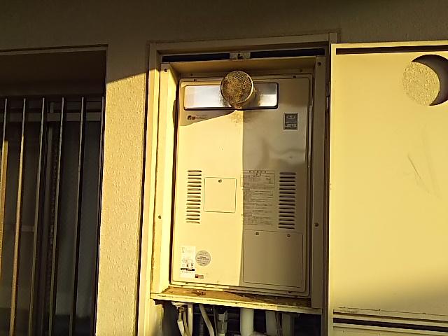既存の給湯暖房熱源機