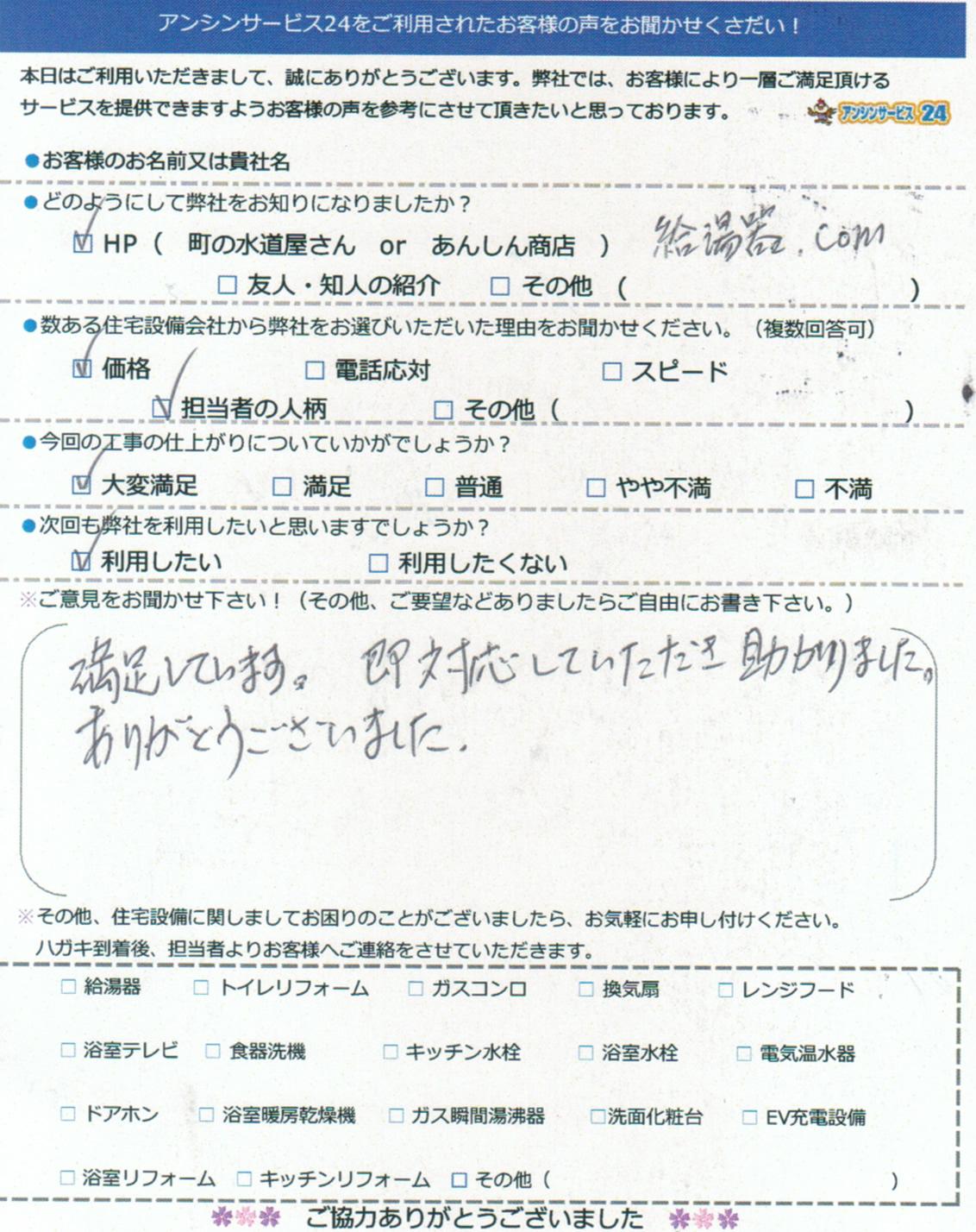 CCI20140521_00000