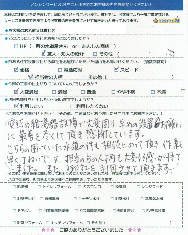 CCI20140523_00000