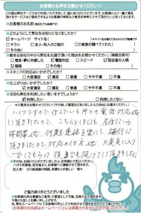 尼崎市RUJ-V1611W(A)給湯器交換工事のお客様の声